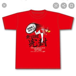 広島東洋カープ - 新品 未開封 広島東洋カープ 森下選手 プロ初完封勝利Tシャツ XLサイズ
