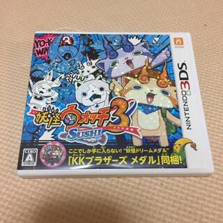 ケースのみ  妖怪ウォッチ3  スシ(携帯用ゲームソフト)