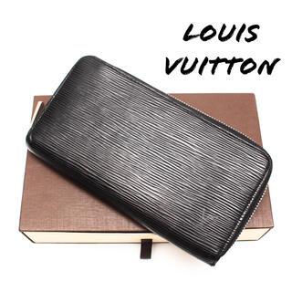 LOUIS VUITTON - ルイヴィトン M60072 エピ ジッピーウォレット 長財布