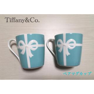 Tiffany & Co. - 《美品》TIFFANY&Co. ブルーボックスマグ2客