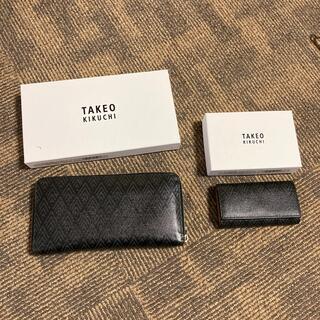 タケオキクチ(TAKEO KIKUCHI)の長財布 キーケース(長財布)