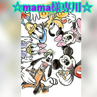 ディズニー(Disney)のDisney(サンダル)
