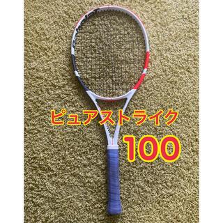 バボラ(Babolat)の【使用回数少】バボラ ピュアストライク 100 G2 Babolat(ラケット)