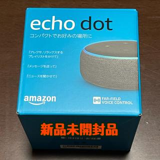 Amazon echo dot 第三世代 チャコールグレー 新品未開封