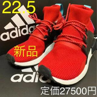 アディダス(adidas)の22.5  Sneakers BZ0632 NMD XR1 ADVETURE(スニーカー)