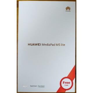 HUAWEI - 【LTE版】HUAWEI Media Pad M5 lite 【RAM4GB】