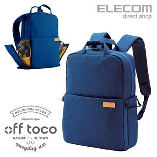 ELECOM 一眼レフカメラ用 2wayカメラバックパック offtoco 新品(ケース/バッグ)