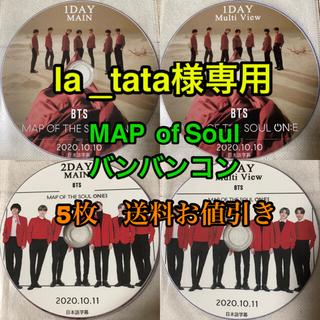 防弾少年団(BTS) - BTS MAP OF THE SOUL ON:E 4枚セット 日本語字幕