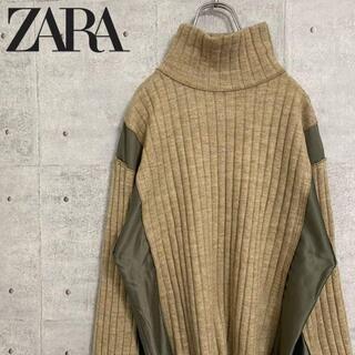 アルチュザラ(Altuzarra)のZARA ザラ ニット カーディガン 異素材 ベージュ(ニット/セーター)