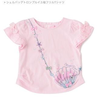 mezzo piano - 新品タグ付♡mezzo piano♡シェルバッグトロンプルイユTシャツ 100