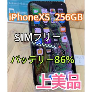 アップル(Apple)の【A】【86%】iPhone XS 256 GB SIMフリー Gray 本体(スマートフォン本体)