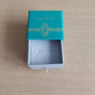 ノジェス(NOJESS)のNOJESS リングケース(リング(指輪))