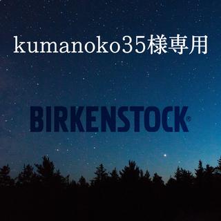 BIRKENSTOCK - 新品 ビルケンシュトック ギゼ 紺 ネイビー 24 EVA Gizeh