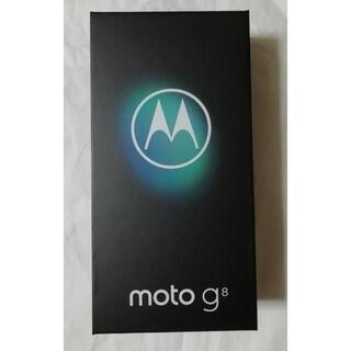 アンドロイド(ANDROID)の【SIMフリー未開封】モトローラmotorola moto g8 ノイエブルー(スマートフォン本体)