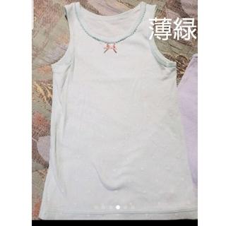 ムジルシリョウヒン(MUJI (無印良品))の[ゆこ様専用!] 110サイズ  タンクトップ 2枚セット 女の子 オーガニック(下着)