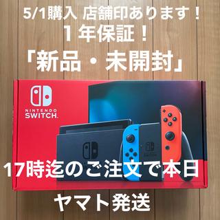 Nintendo Switch - 【新品】Nintendo Switch 任天堂スイッチ本体 ネオンブルー/レッド