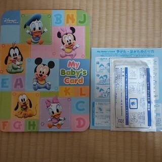 ディズニー(Disney)のディズニー 手形、足形カード(手形/足形)