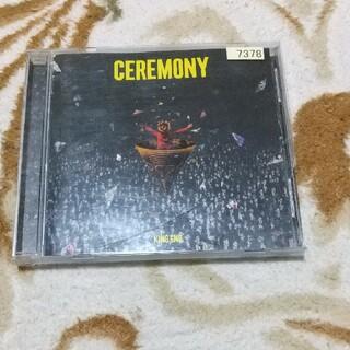 SONY - 「CEREMONY」King Gnu