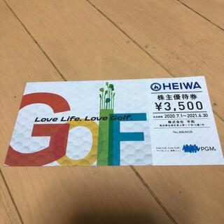 ヘイワ(平和)の平和 PGM 株主優待券 10枚(ゴルフ場)