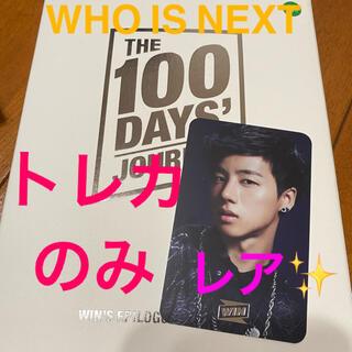 アイコン(iKON)のWHO IS NEXT dvd トレカ JAY ジナン iKON Team B(K-POP/アジア)