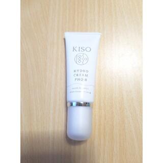 KISO ハイドロクリームPHQ-8 純ハイドロキノン8%配合 20g