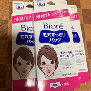 Biore - ビオレ☆毛穴すっきりパック 鼻用 10枚入り×3個 未開封
