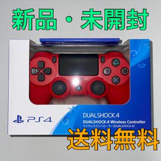 PlayStation4 - 【純正】PS4ワイヤレスコントローラー[DUALSHOCK4]マグマ・レッド