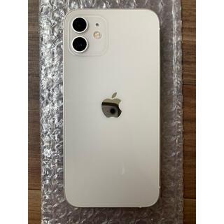 iPhone - iPhone12 SIMフリー 128GB ホワイト 超美品