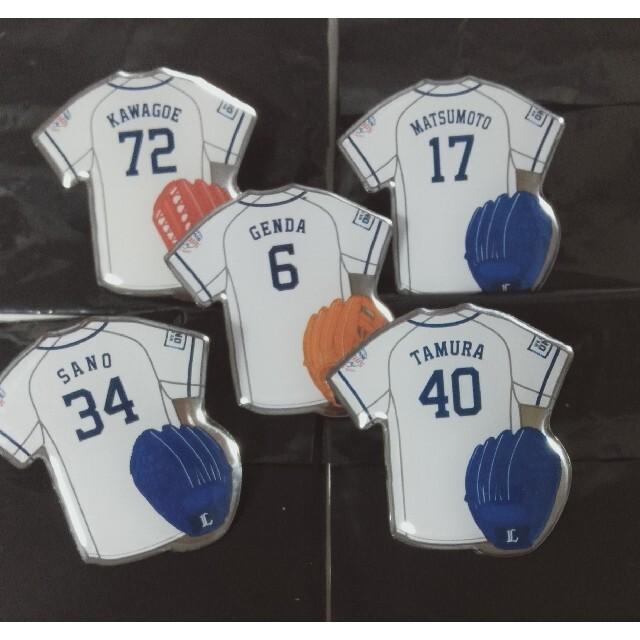 西武ライオンズ ピンバッジ 5個セット スポーツ/アウトドアの野球(記念品/関連グッズ)の商品写真