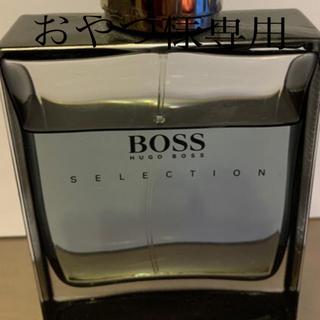 ヒューゴボス(HUGO BOSS)のHUGO BOSSセレクション90ml(香水(男性用))