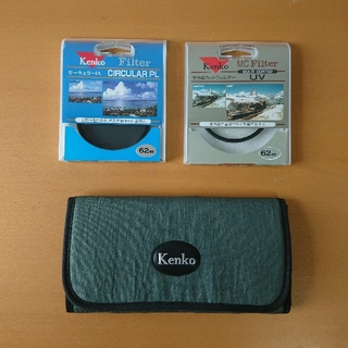 ケンコー(Kenko)のKenko サーキュラーPL・紫外線カットフィルター 62mm フィルターケース(フィルター)