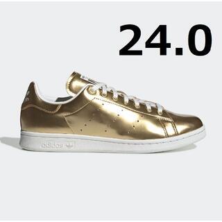 アディダス(adidas)の24.0cm アディダス スタンスミス メタリックゴールド(スニーカー)