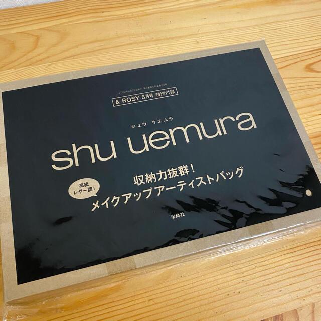 shu uemura(シュウウエムラ)の【&ROSY】shu uemura メイクアップアーティストバッグ コスメ/美容のメイク道具/ケアグッズ(メイクボックス)の商品写真