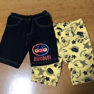 アンパンマン(アンパンマン)のアンパンマン☆90☆半ズボン☆ハーフパンツ☆2枚セット(パンツ/スパッツ)