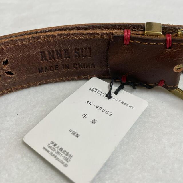 ANNA SUI(アナスイ)の新品 ANNASUI アナスイ ベルト 牛革 花 バタフライ ブラウン レディースのファッション小物(ベルト)の商品写真