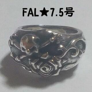 エフエーエル(F.A.L)の7.5号 FAL アンクルウォルター シルバーリング ピエロスカル ローズ 骨(リング(指輪))