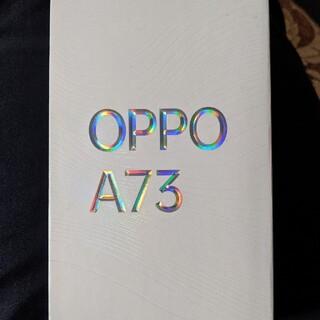 OPPO - 【新品未使用】OPPOA73 ネイビーブルー