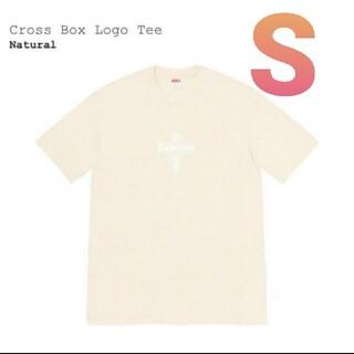 シュプリーム(Supreme)のsupreme cross box logo tee  S(Tシャツ(半袖/袖なし))