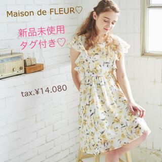 Maison de FLEUR - Maison de FLEUR♡チェスティ♡オーガンジー♡フラワーワンピース