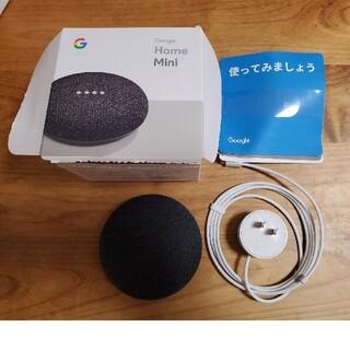 グーグル(Google)のGoogle Home Mini チャコール GA00210-JP(スピーカー)