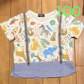 クレードスコープ(kladskap)のkladskap クレードスコープ 100 Tシャツ サスペンダー風 動物(Tシャツ/カットソー)