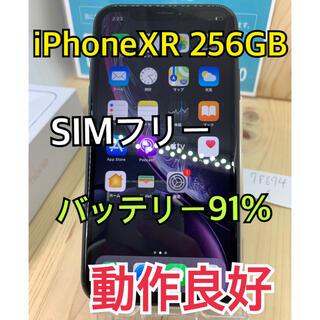 アップル(Apple)の【91%】iPhone XR 256 GB SIMフリー Black 本体(スマートフォン本体)