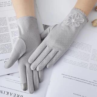 【超お買い得】レディース UVカット手袋(手袋)