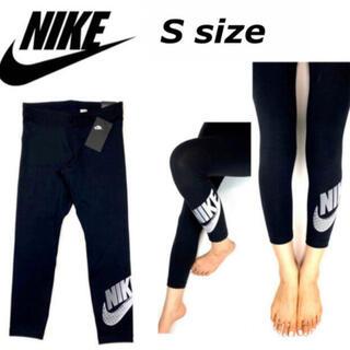 NIKE - ナイキ レギンス 7分丈  クロップ タイトフィット Sサイズ Nike