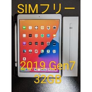 アイパッド(iPad)のPencil付きiPad 2019 Wifi Cellular 32GB(タブレット)