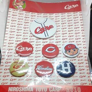 広島東洋カープ - Carp 缶バッジセット 広島東洋 カープ
