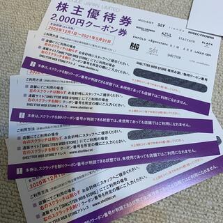 アズールバイマウジー(AZUL by moussy)のバロックジャパンリミテッド 株主優待 8000円分(ショッピング)