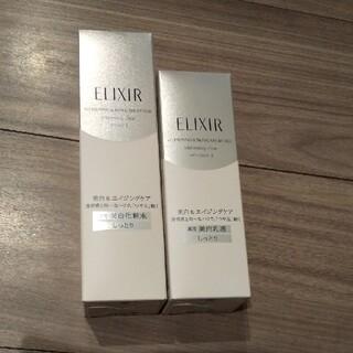 ELIXIR - エリクシール 化粧水 乳液
