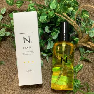 ナプラ(NAPUR)のナプラ N. シアオイル 150ml #エヌドット(オイル/美容液)