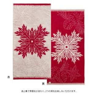 【新品・未使用】キャシーマム☆ハーフケット☆ジンジャー ベージュ(タオルケット)
